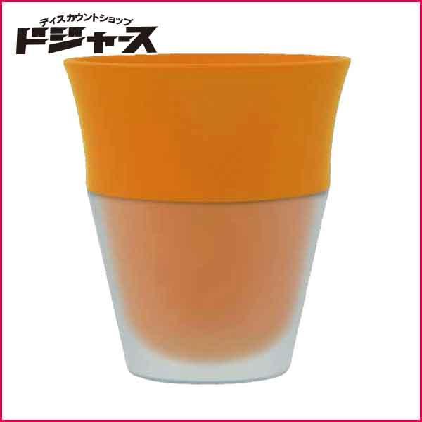【東亜産業】痩せるカップ! TTカップ オレンジ