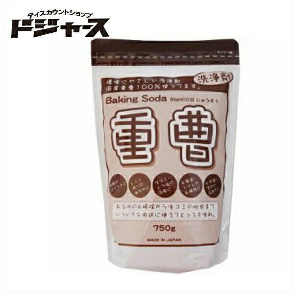 【地の塩社】重曹 750g