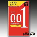 【すぐ届く!送料安い何個でも190円】待望のゼロワン日本製 Lサイズオカモトゼロワン001(Lサイズ)1箱3個入り コンドーム