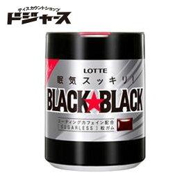 【 ロッテ 】BLACK BLACK ブラックブラック ワンプッシュボトル ガム