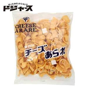【やおきん】 中村のチーズあられ  60g
