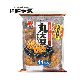 【三幸製菓】黒豆たっぷり 丸大豆せんべい個包装 11枚入