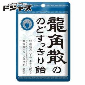 【龍角散】龍角散ののどすっきり飴 袋 88g