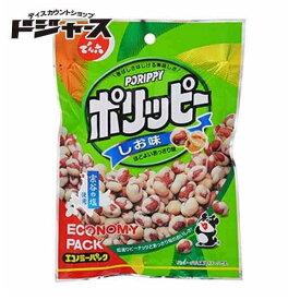 【でん六】ポリッピー エコノミーパック しお味 80g