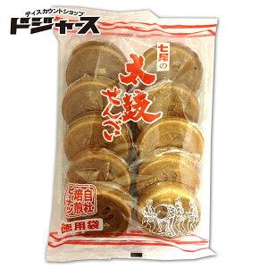 【 七尾製菓 】 太鼓せんべい 20枚 徳用袋