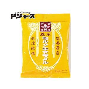 【森永】ミルクキャラメル 97g
