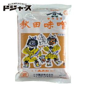 【 ヤマキウ 】 秋田味噌 漉(こし) 1kg みそ