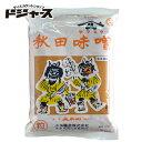 【 ヤマキウ 】 秋田味噌 粒(つぶ) 1kg みそ
