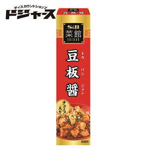 【 エスビー食品 】 菜館 豆板醤 チューブ入り 40g 管理番号021810