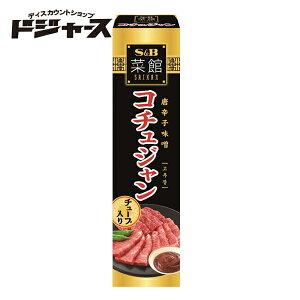 【 エスビー食品 】 菜館 コチュジャン チューブ入り 40g 管理番号021810
