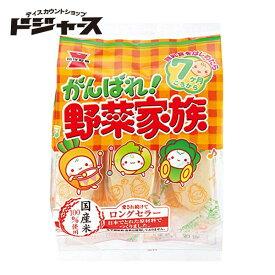岩塚製菓 がんばれ!野菜家族 51g 管理番号171907 米菓