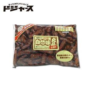 エヌエス 自然味良品 黒かりんとう 135g 管理番号171907 お菓子