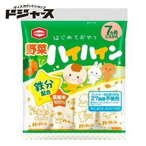 亀田製菓 野菜ハイハイン 53g (2枚×16個包装) 管理番号171907 米菓