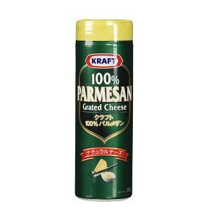 クラフト 100%パルメザンチーズ 80g 管理番号022009 チーズ