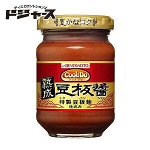 【 味の素 】クックドゥ 熟成 豆板醤 100g 管理番号021810