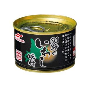 マルハニチロ 釧路のいわし味付 150g 管理番号022102 缶詰