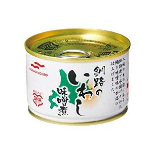 マルハニチロ 釧路のいわし味噌煮 150g 管理番号022102 缶詰