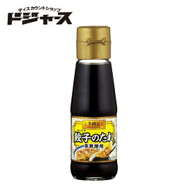 エスビー 李錦記 餃子のたれ 香酢使用 130g 管理番号021902