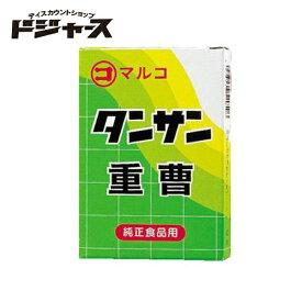 マルコ タンサン重曹 50g 純正食品用 管理番号021907