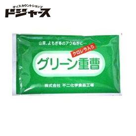 不二化学食品工場 グリーン重曹 クロレラ入り 90g 管理番号021907