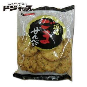 秋田いなふく米菓 稲福ごませんべい 95g 管理番号171907 お菓子