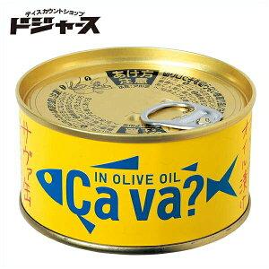岩手県産サヴァ缶国産サバのオリーブオイル漬け170g