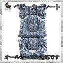 ベビーカーシート bwill-bluegray ベビーカークッション チャイルドシート ベビーカー シート ベビーチェアシート【出産祝い 内祝い】【リバティプリ...