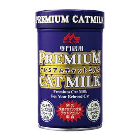 森乳プレミアムキャットミルク