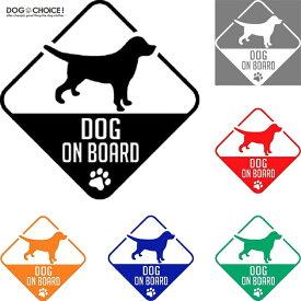 【6色からお選びいただける10cm×10cmカーステッカー】DOG ON BOARD/WARNING DOG HAIR ON BOARD/DOG IN CAR/ステッカー/カーステッカー/カーシール/シール