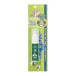 【vivatec/ビバテック】水に入れるだけでOK!ハミガキサプリ フルボ酸100%液体歯磨き/歯磨き/歯みがき/歯磨きサプリ/口臭ケア/犬用/猫用/犬猫兼用 4560188700506
