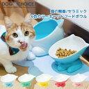 【猫の陶器/セラミック5カラーキャットフードボウル】 陶器/セラミック/ボウル/キャットボウル/キャットフードボウル/…