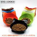 メラミン素材の猫耳型のキャットフードボウル フードボウル キャットボウル ボウル メラミン プラスチック 猫犬兼用 …