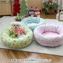 【犬猫兼用】【丸型タイプでふわふわのベッドクッション】丸型ベッドクッション/クッション/ソファ/丸型/ドッグベッド…
