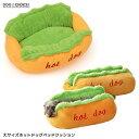 送料無料【犬猫兼用】【大サイズホットドッグベッドクッション】ホットドッグベッド/ベッドクッション/クッション/ド…