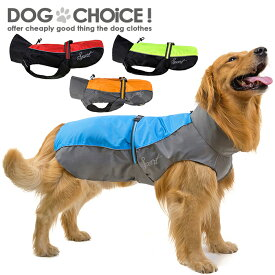 【大型犬向け】ポンチョタイプなので着用も簡単なジャケットベスト/ジャンパー/ポンチョジャケット/ポンチョベスト/レインコート/ウインドブレーカー(柴犬/ゴールデンレトリーバー/ラブラドール/バーニーズ/ボーダーコリー等)
