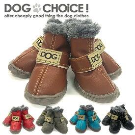 【春夏秋冬モデル】【おしゃれなDOG BOOTS/ドッグブーツ/シューズ】レインブーツ/スノーブーツ 長靴 冬靴 履かせやすいマジックテープ 滑り止め レインシューズ 梅雨時期に最適/防水素材 靴 犬靴 犬の靴 ドッグシューズ 履かせやすい