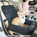 【自宅でも使用可能な助手席用ドライブベッド】ペット用ドライブベッド/ペット用ドライブシート カーシート シートカ…