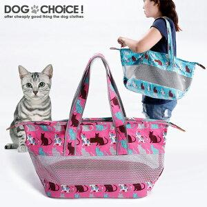 【春夏モデル】犬猫兼用のメッシュバッグ/ハンドバッグ/バッグ/手持ち/手さげ/肩掛け/キャリーバッグ/だっこひも/抱っこひも/お出かけやアウトドアに最適【バッグ/カバン/鞄/キャリーケー