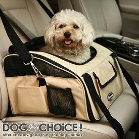 ドライブボックスとしても利用できるとても便利なキャリーバッグ♪小型犬〜中型犬 折りたたみ式 収納バック付き ドライブシートと併用OK!2サイズご用意しております。ショルダーキャリー/ボストンキャリー 手持ち&肩掛けの2WAY