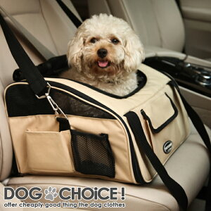 ドライブボックスとしても利用できるとても便利なキャリーバッグ♪小型犬〜中型犬 折りたたみ式 ドライブシートと併用OK!2サイズご用意しております。ショルダーキャリー/ボストン