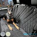 【セカンドシート、後部座席用】【147cm×137cm】大判・大型 ペット用ドライブシート カーシート シートカバー 汚れに…