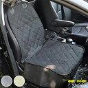 【運転席、助手席用】シングルシート ペット用ドライブシート カーシート シートカバー 汚れに強い防水シート 取り付…