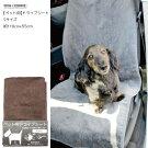 【防水加工/座席を汚れや爪傷の防止】【118cm×55cm】Sサイズペット用ドライブシート