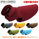 犬服 ドッグウェア 送料無料 ベスト【小型中型犬向け】【秋冬モデル】【ポンチョフリースベスト】袖なし簡単着用で着…