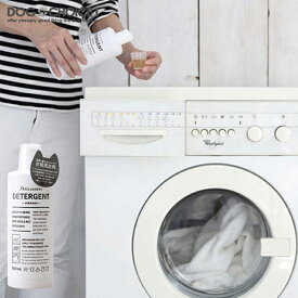 【FREELAUNDRY DETERGENT/フリーランドリーディタージェント】ペットの抜け毛にもう悩まない 洗うほど毛を落としやすく付着しづらくする洗濯洗剤 ペット用洗濯洗剤 洗剤