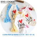 【I LOVE PAPA & MAMA3色ボーダーパジャマ・カバーオール】【春夏秋冬】 【パジャマ/寝巻き/寝具】カバーオールパジャ…