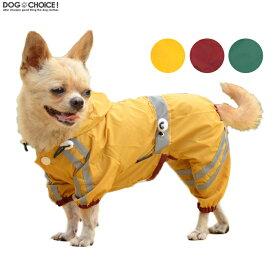 送料無料【春夏モデル】【1000円ポッキリ/訳ありサービス品】フルカーバータイプのレインコート 反射テープで安全 小型犬〜中型犬向け 雨からしっかり守るつなぎタイプのカッパです。梅雨対策におすすめ 前面ボタンタイプ