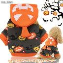 【秋冬モデル】ハロウィン/halloween/かぼちゃパンプキンイラストパーカー 犬服 仮装 かぼちゃの着ぐるみ パンプキン…