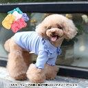 送料無料【犬服 春 夏 春用 夏用】【5カラーウェーブの襟と袖が可愛いロングスリーブTシャツ/カットソー】シャツ/Tシ…