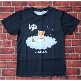 男女兼用Tシャツ おんせんしばたさん【犬雑貨・犬グッズ・柴犬】